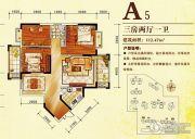 万和・新希望3室2厅1卫112平方米户型图