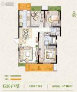 东宝康园3室2厅2卫116平方米户型图