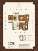 观天下2室2厅2卫125平方米户型图