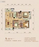 华鹏・中央公园4室2厅2卫166平方米户型图