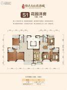 长沙恒大文化旅游城3室2厅2卫121平方米户型图