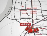 中信新城交通图