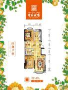学府世家2室2厅1卫89平方米户型图