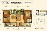 金房玺座3室2厅2卫97平方米户型图