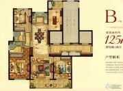 宏地・温州望府4室2厅2卫125平方米户型图
