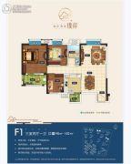 城投・瀚城璞岸3室2厅1卫98--102平方米户型图