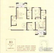 建业壹号城邦3室2厅2卫0平方米户型图