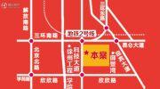 荣盛・未来广场交通图