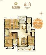 新合国际锦合园4室2厅2卫182平方米户型图