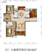 盈丰国际3室2厅2卫139平方米户型图