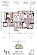 新鸥鹏教育城4室2厅3卫0平方米户型图