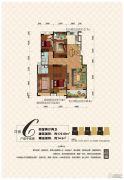凌宇犀地4室2厅2卫172平方米户型图