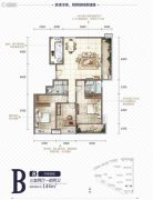 中国铁建国际城3室2厅2卫144平方米户型图