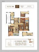 融信宋都南山府4室2厅2卫135平方米户型图