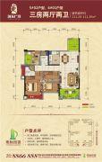 地标・海东广场3室2厅2卫111平方米户型图