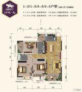 钦城一品3室2厅2卫115--116平方米户型图