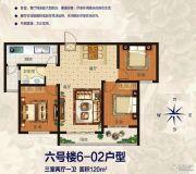 海棠3室2厅1卫120平方米户型图