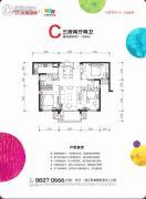 万科里金域国际3室2厅2卫106平方米户型图