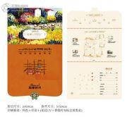 三盛国际公园・香缇时光4室2厅2卫127平方米户型图