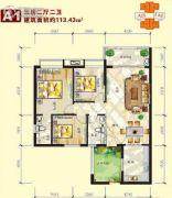 锦绣豪庭3室2厅2卫113平方米户型图