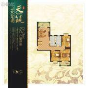 山水龙城三期天筑3室2厅1卫118平方米户型图