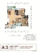 天立香缇华府3室2厅2卫109--121平方米户型图