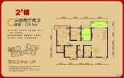 中糖・大城小院3室2厅2卫125平方米户型图