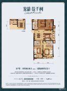龙湖原著4室2厅2卫0平方米户型图