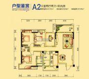 兴进上誉3室2厅2卫125平方米户型图