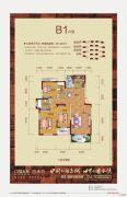 威尼斯水景城3室2厅2卫143平方米户型图