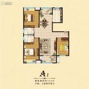 迦南美地3室2厅2卫144平方米户型图