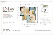 通用晶城2室2厅2卫80平方米户型图