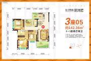 东方明珠・阳光橙4室2厅2卫142平方米户型图