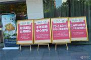 融信双杭城实景图