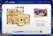大埔碧桂园4室2厅2卫140平方米户型图