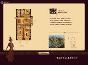 巨龙紫金玉澜2室2厅2卫118平方米户型图