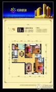 印象新城3室2厅2卫0平方米户型图
