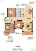 玉恒桥郡3室2厅2卫143平方米户型图