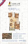 星城国际・沔阳公馆3室2厅2卫100--105平方米户型图