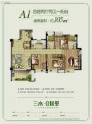 三木・公园里4室2厅2卫105平方米户型图