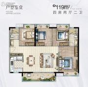 时代香海彼岸(南沙)4室2厅2卫0平方米户型图