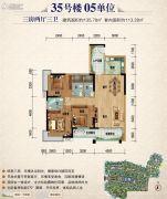 朝南维港半岛3室2厅2卫135平方米户型图