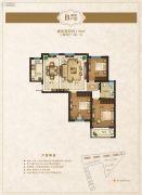 月城熙庭3室2厅1卫116平方米户型图