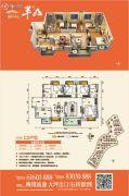 观岭高尔夫半山4室2厅2卫118平方米户型图