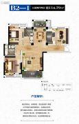 龙跃・活力城3室2厅2卫114平方米户型图
