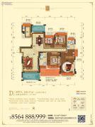 阳光美城3室2厅2卫140平方米户型图