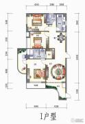 三江国际花园4室2厅2卫126平方米户型图