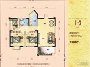 滨江华府3室2厅1卫103平方米户型图