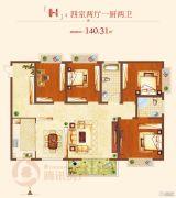 千田新开元4室2厅2卫140平方米户型图