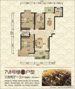 谯郡华府3室2厅1卫104平方米户型图